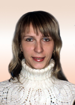 Базылева Татьяна Александровна